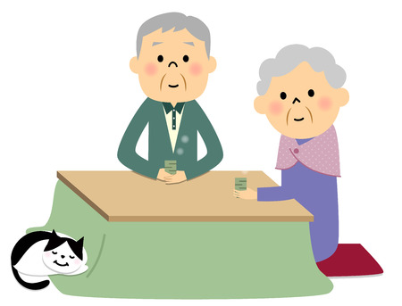 older woman smiling: Relationship of good Elderly couple