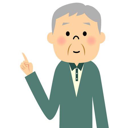 citizen: Senior citizen, It refers to the finger
