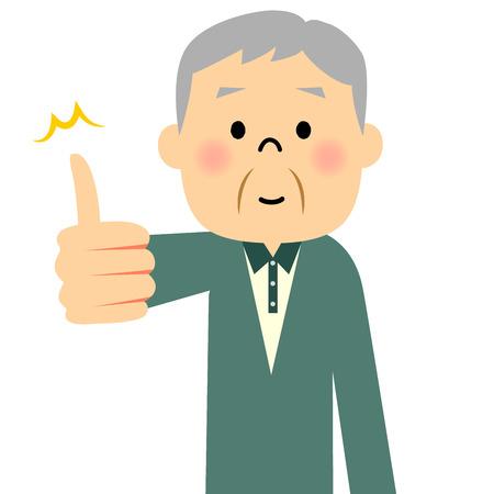 found it: Senior citizen, Thumbs up Illustration
