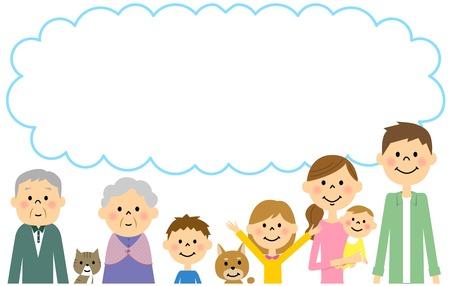 Of large families fukidashi