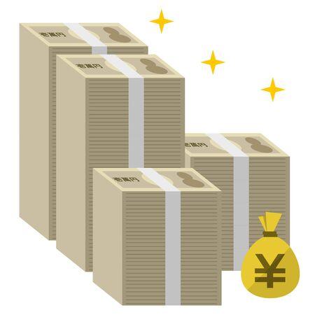 Wads of Money Çizim