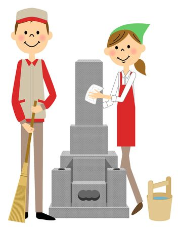 janitorial: Graves cleaning Illustration