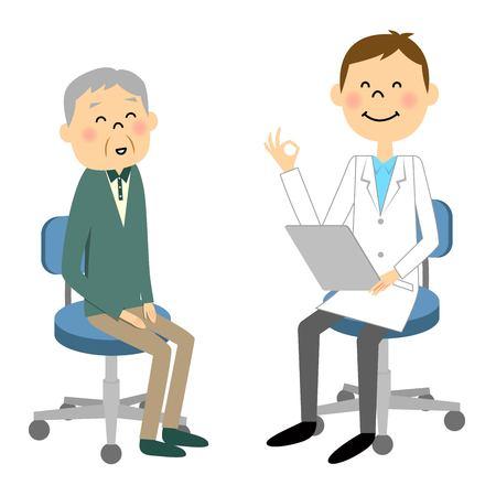 Elderly patients Stock Illustratie
