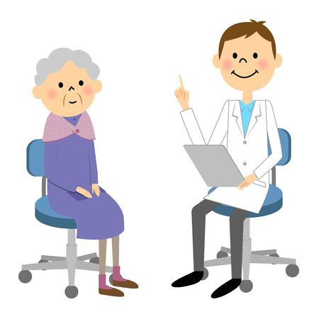 Elderly patients Иллюстрация
