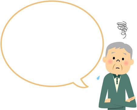 what if: Senior Grandpa callout problem