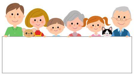 Frame of a family Stock Illustratie