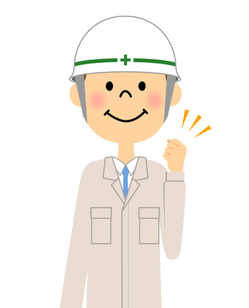 Site supervisor, Victory Pause Illustration