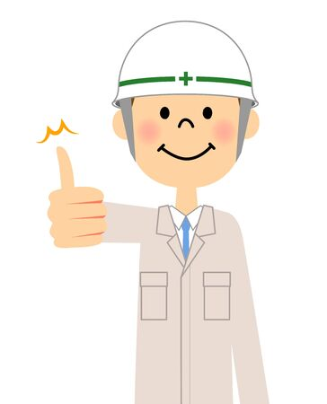 Site supervisor, Thumbs up Illustration