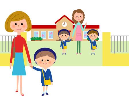 Mateřská škola dítě, mateřská škola dítě, matka, vyzvednout Ilustrace