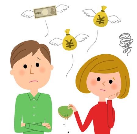 Young couple, I'm broke. Иллюстрация