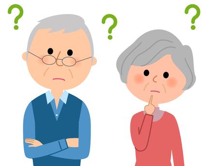 Ouder echtpaar voelt zich twijfelachtig Vector Illustratie
