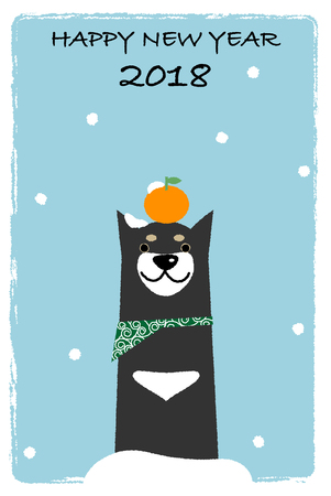New Year's Card for 2018 Stock Illustratie