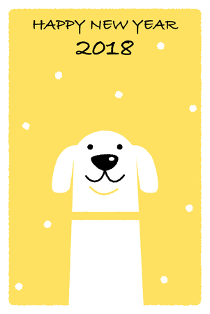 labrador: New Years Card for 2018 Illustration