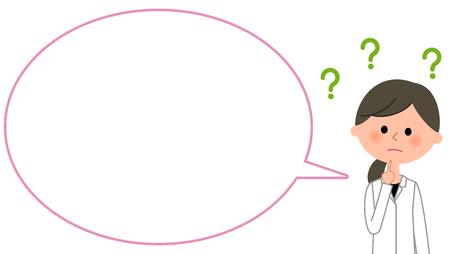 La hembra de la capa blanca, globo de texto en blanco Globo Ilustración de vector