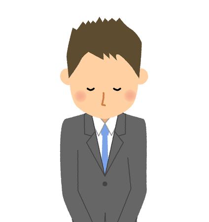 Businessman, Bow  イラスト・ベクター素材