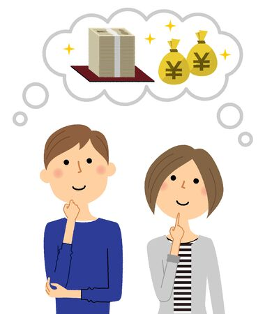 Young couple, great cost icon. Illustration