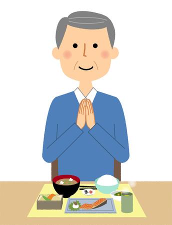 Elderly man eating icon. Illustration