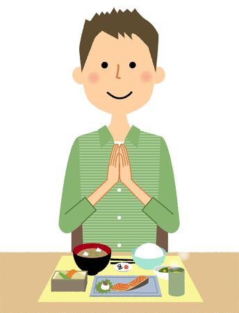 Young man, Papa, Meal  イラスト・ベクター素材