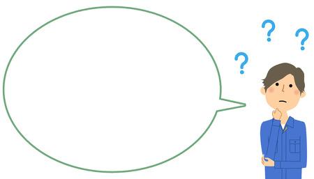 Trabajador de sexo masculino, globo de burbuja de texto en blanco