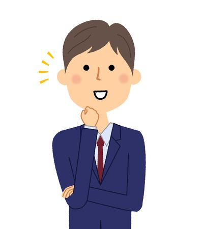 Businessman, Notice Stock Illustratie
