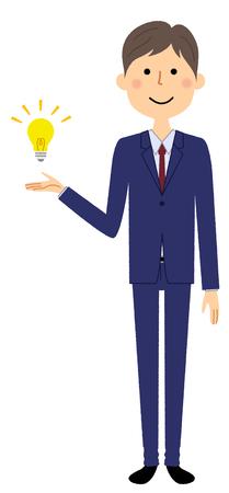 Businessman, Suggestion Stock Illustratie