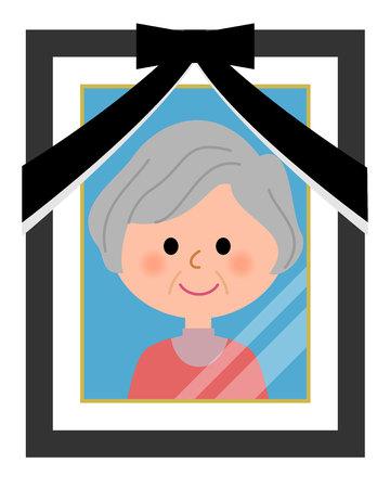 Foto de retrato Ilustración de vector