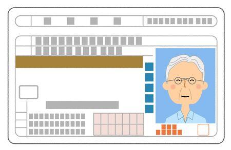 Drivers license, Elderly person Stock Illustratie