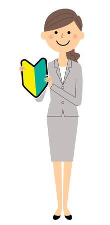 Businesswoman, Beginner Sign Stock Illustratie