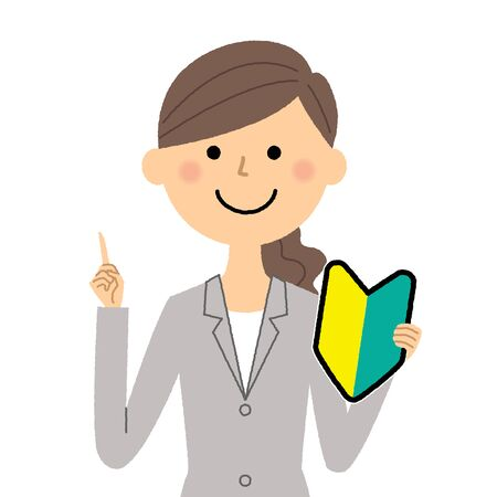Businesswoman, Beginner Sign