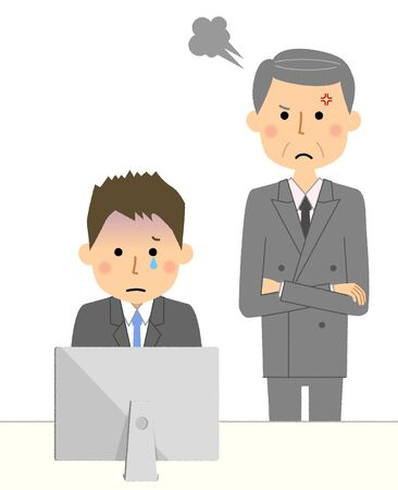 Business scene, the Boss and subordinate