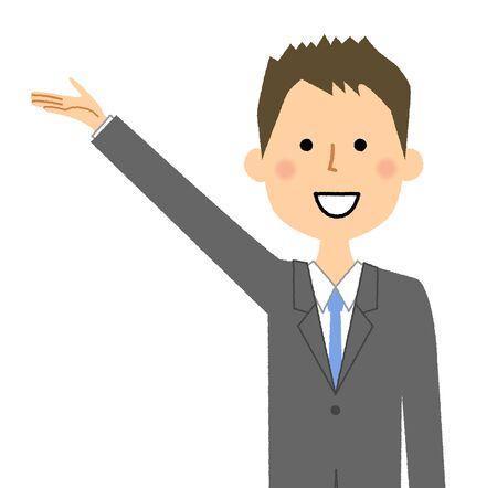 Businessman, Description Ilustração Vetorial