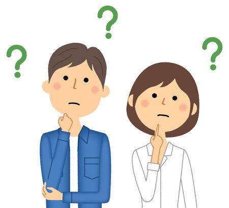 Junges Paar, Frage Vektorgrafik