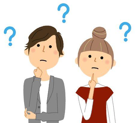Jeune couple, Question