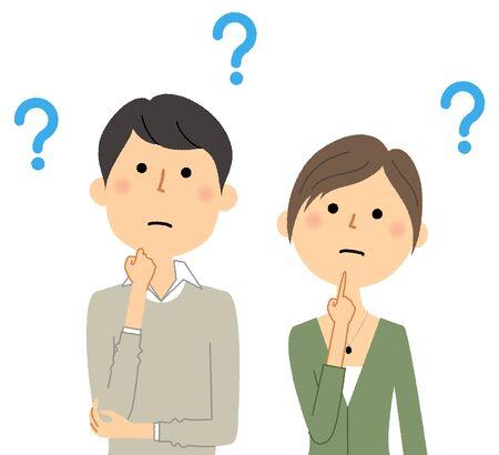 Coppia giovane, domanda Vettoriali