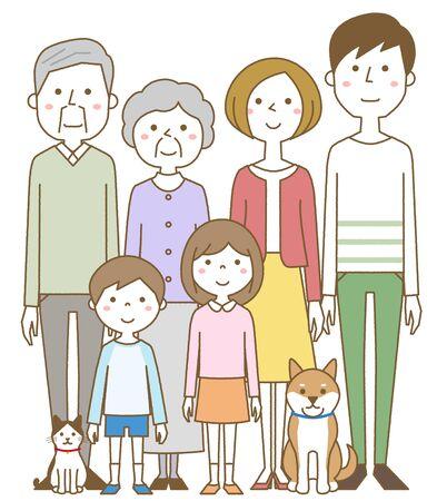 Happy family Foto de archivo - 133995553