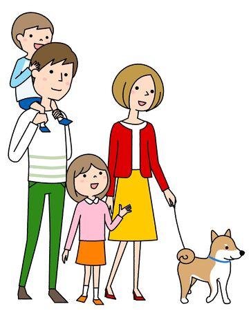 Happy family taking a walk Foto de archivo - 133995679