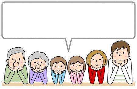 Happy Family, Speech Bubble Foto de archivo - 133995703