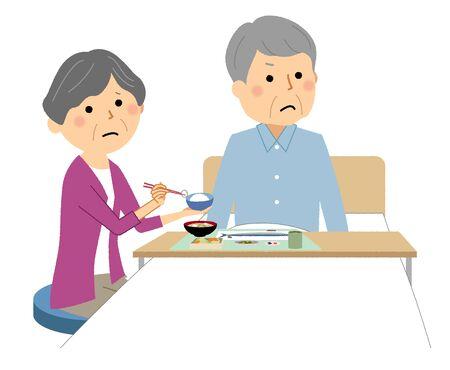 Elderly people who dislike eating