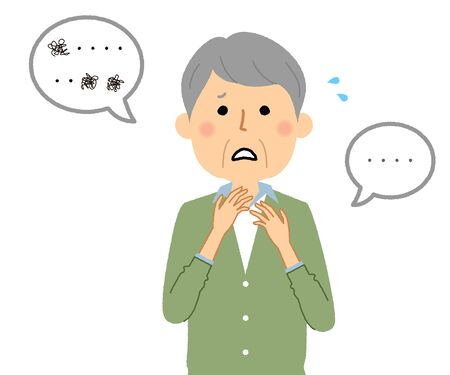 Elderly Man, Language Disorder