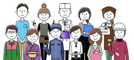 People in the city Illustration