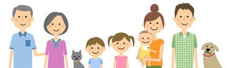 Good family Stock Illustratie