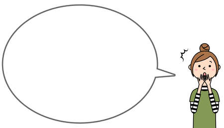 Speech bubble illustration of a surprised young woman. Vecteurs