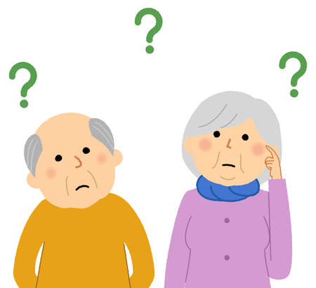 It is an illustration of an elderly couple who wonders.