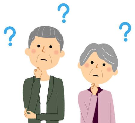It is an illustration of an elderly couple who wonders. Ilustración de vector