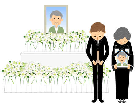It is an illustration of the altar and the bereaved family. Иллюстрация