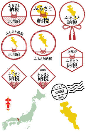 """It is an image illustration of Kyoto prefecture of the Japanese tax payment system """"Hometown tax payment"""". Contains """"Kanji"""". Vettoriali"""