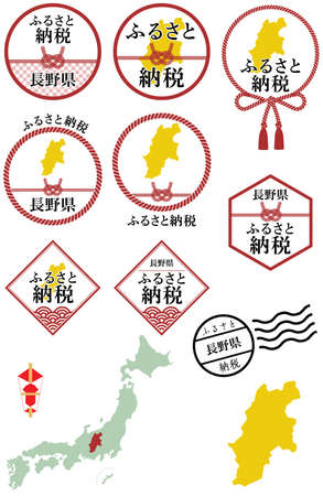 """It is an image illustration of Nagano prefecture of the Japanese tax payment system """"Hometown tax payment"""". Contains """"Kanji"""". Vettoriali"""