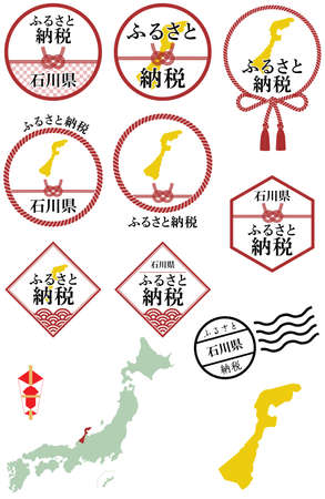 """It is an image illustration of Ishikawa prefecture of the Japanese tax payment system """"Hometown tax payment"""". Contains """"Kanji"""". Vettoriali"""