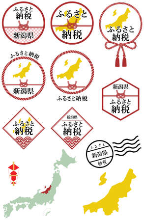 """It is an image illustration of Niigata prefecture of the Japanese tax payment system """"Hometown tax payment"""". Contains """"Kanji""""."""