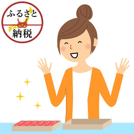 This is an illustration of a woman who is pleased to receive a gift for her hometown tax payment. 向量圖像